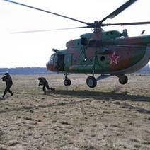 Фото охраны и безопасности МОНОЛИТ