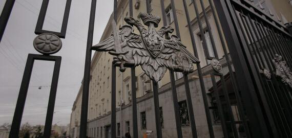 Сотрудничество в строительстве с Министерством обороны РФ