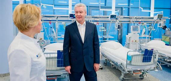 Европейский Медицинский Центр - г.Москва, ул.Щепкина 35