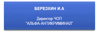 http://monolithgroup.ru/media2/pravlenie/10.png