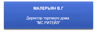 http://monolithgroup.ru/media2/pravlenie/11.png