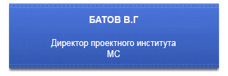 http://monolithgroup.ru/media2/pravlenie/12.png