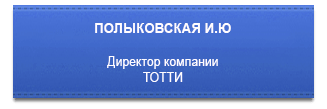 http://monolithgroup.ru/media2/pravlenie/4.png