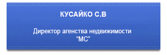 http://monolithgroup.ru/media2/pravlenie/6.png