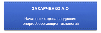 http://monolithgroup.ru/media2/pravlenie/9.png